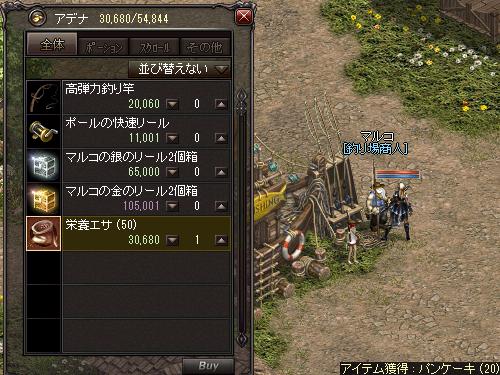 b0056117_11150082.jpg