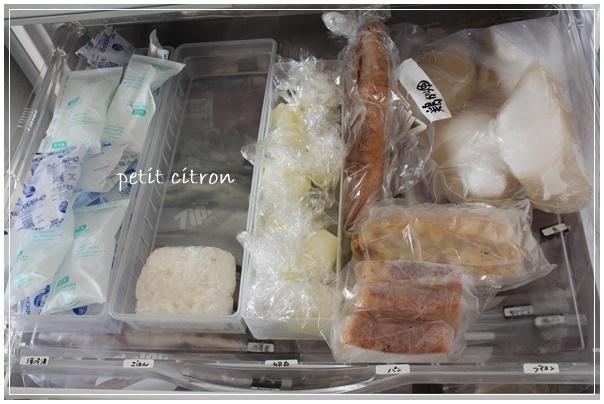 冷凍庫の収納_c0141025_19073373.jpg