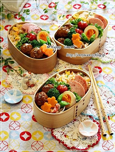 鮭チャーハン弁当と湯種食パン♪_f0348032_18123897.jpg