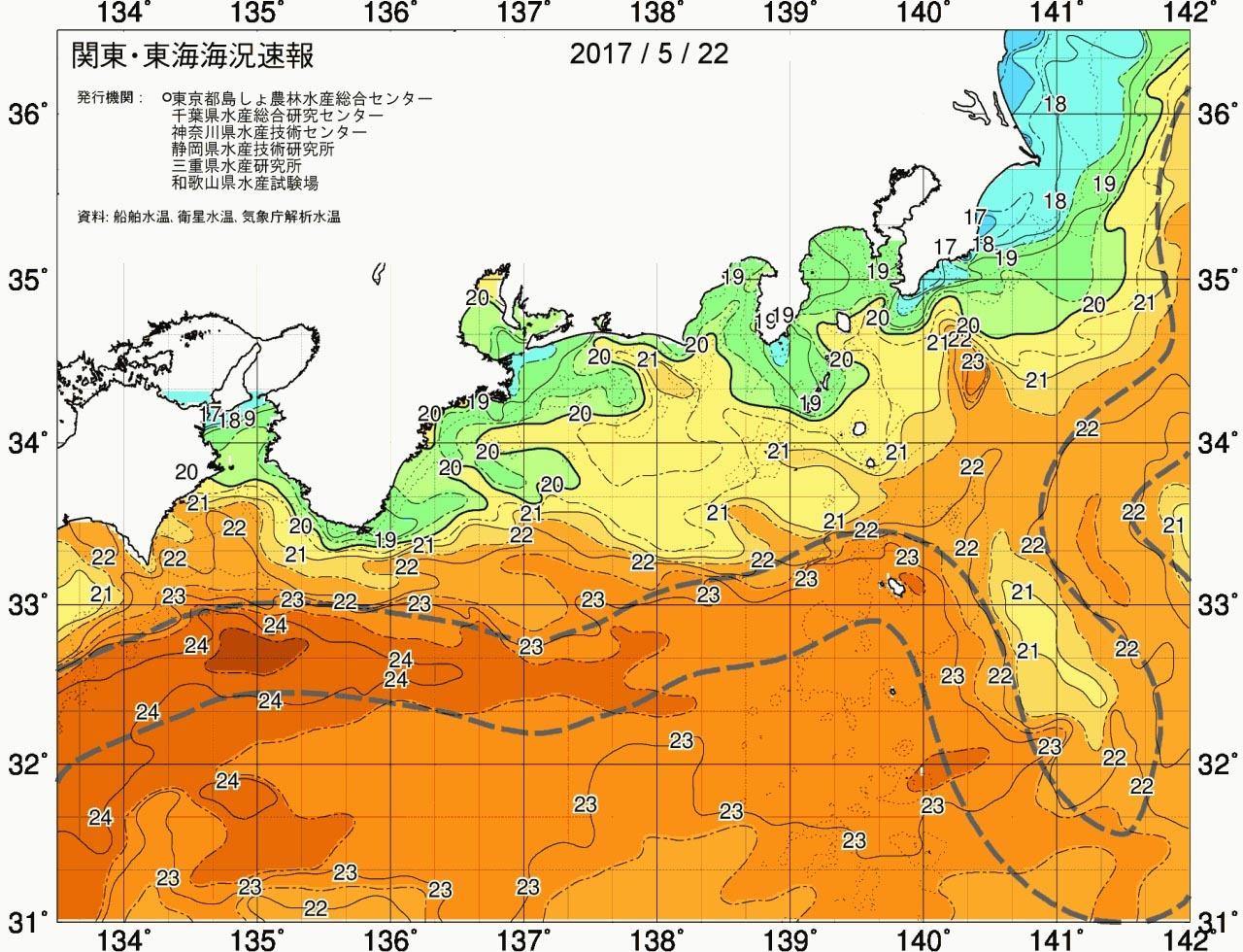 野島沖、勝浦沖に潮が!_f0009039_18335617.jpg