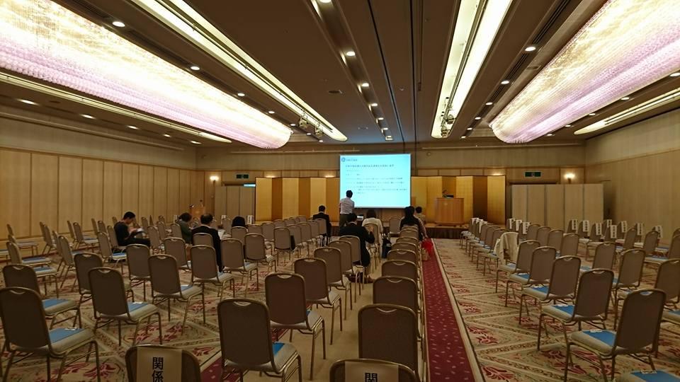 日本FP協会創立30周年記念講演  平成29年皐月21日_c0099552_1018260.jpg