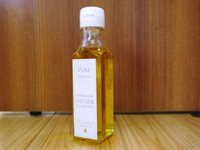 白えごま油『ピュアホワイト』販売開始!熊本県菊池市菊池水源で無農薬、無化学肥料で育てた白えごま油です!_a0254656_17220317.jpg