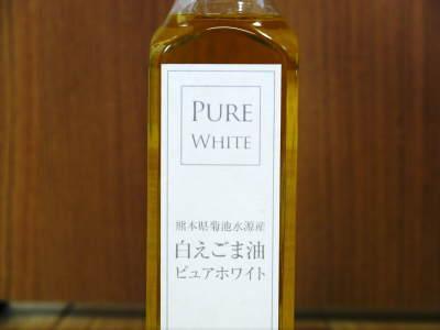 白えごま油『ピュアホワイト』平成30年度初回搾油分まもなく出荷開始!無農薬栽培で育てた白えごまの油です_a0254656_19090879.jpg