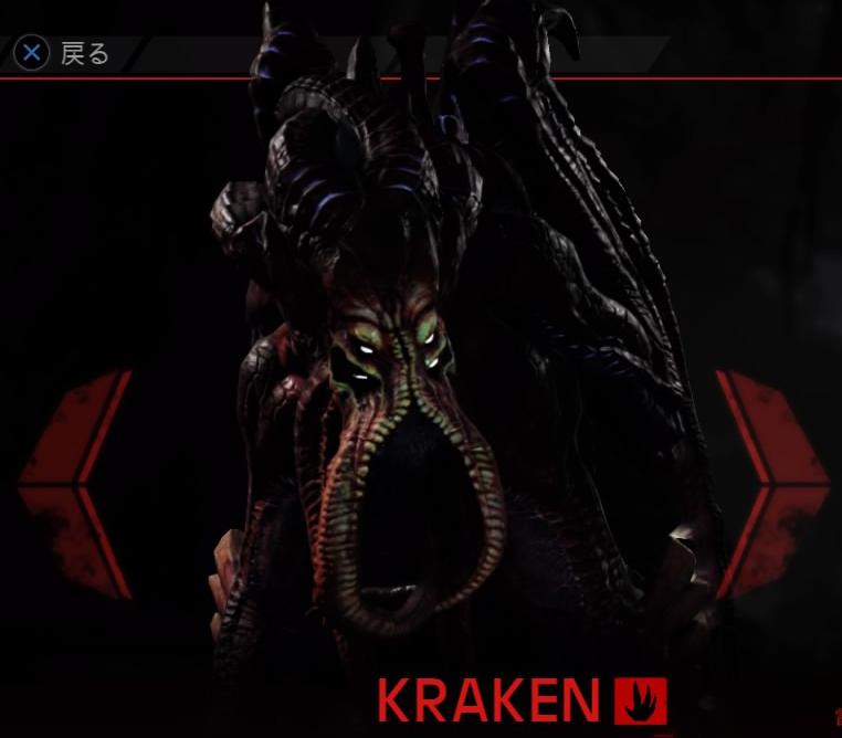 ゲーム「EVOLVE Krakenでハンター殲滅(ハンターに有利設定)」_b0362459_12303799.png