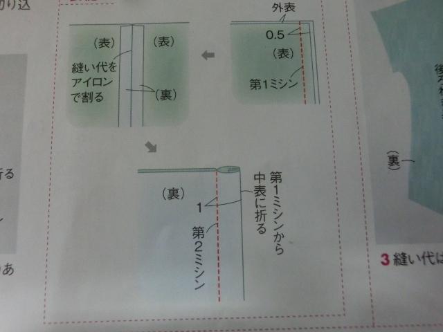 c0328559_16574792.jpg