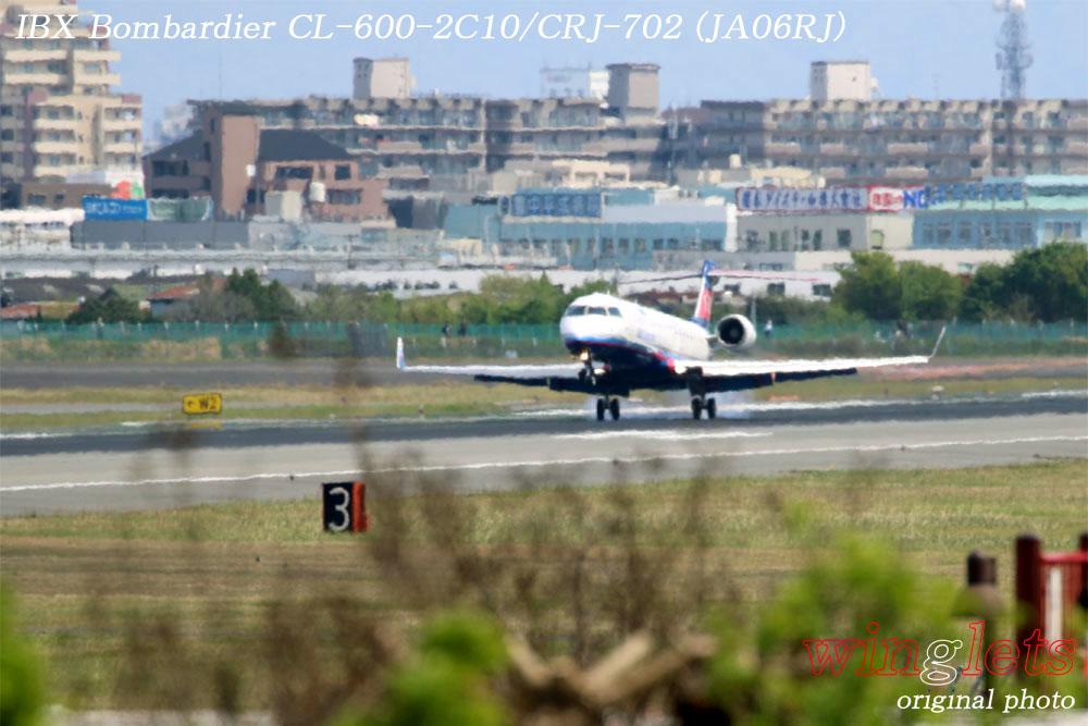 '17年 伊丹空港(RJOO)レポート ・・・ IBX/JA06RJ_f0352866_2354125.jpg