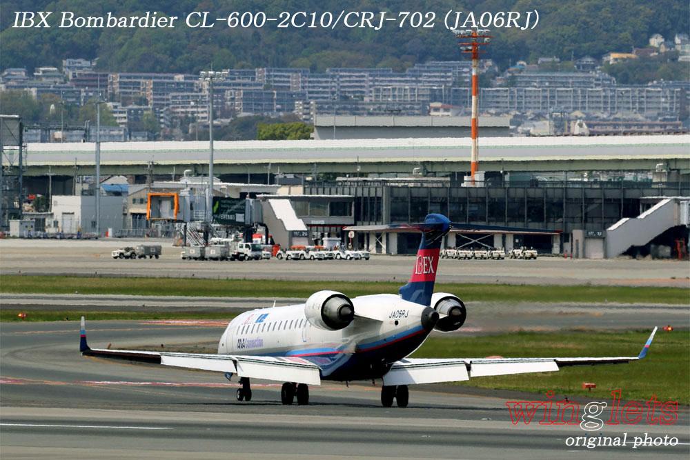 '17年 伊丹空港(RJOO)レポート ・・・ IBX/JA06RJ_f0352866_2355337.jpg