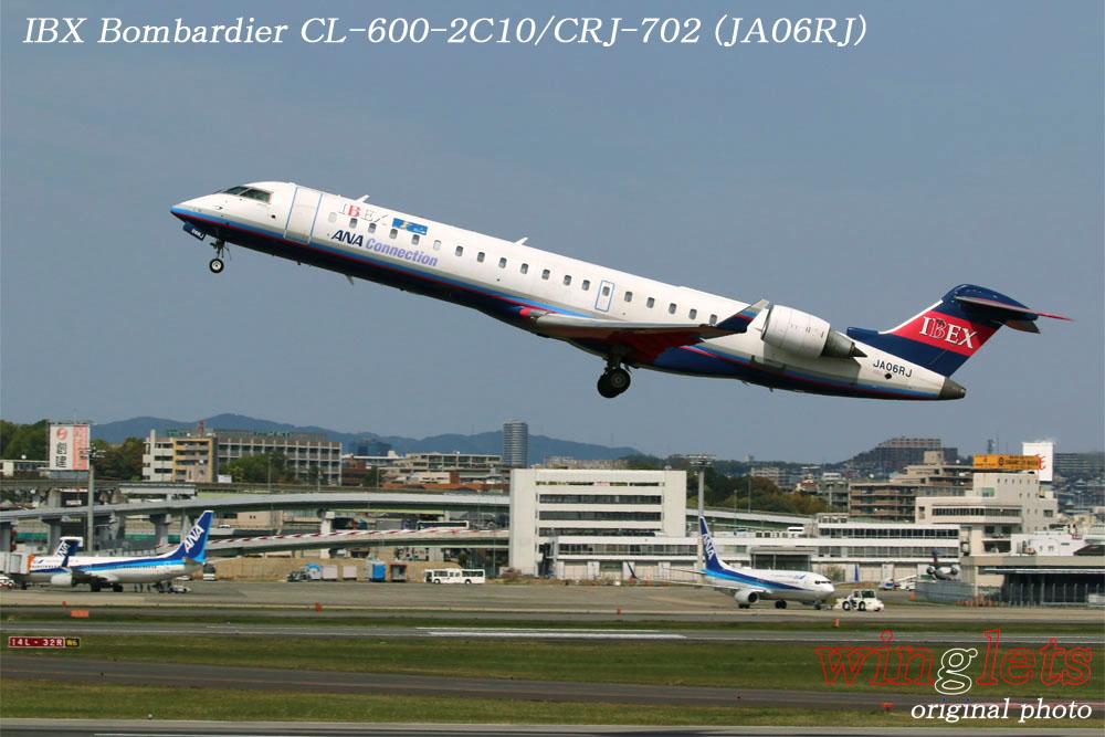 '17年 伊丹空港(RJOO)レポート ・・・ IBX/JA06RJ_f0352866_2361496.jpg