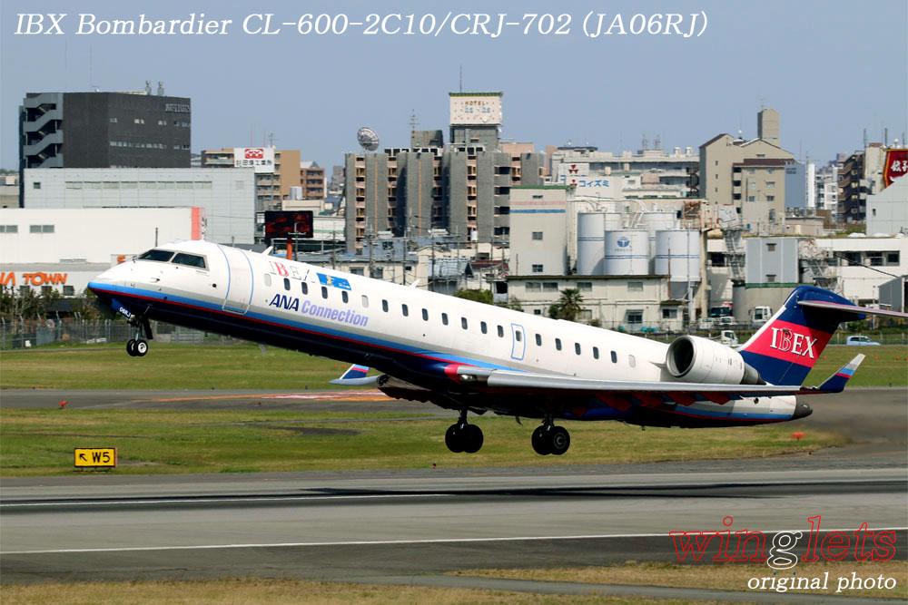 '17年 伊丹空港(RJOO)レポート ・・・ IBX/JA06RJ_f0352866_236569.jpg