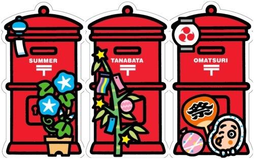 イベントデザインが可愛い!季節のポスト型はがき(夏・七夕・夏祭り)_d0285885_12081503.jpg