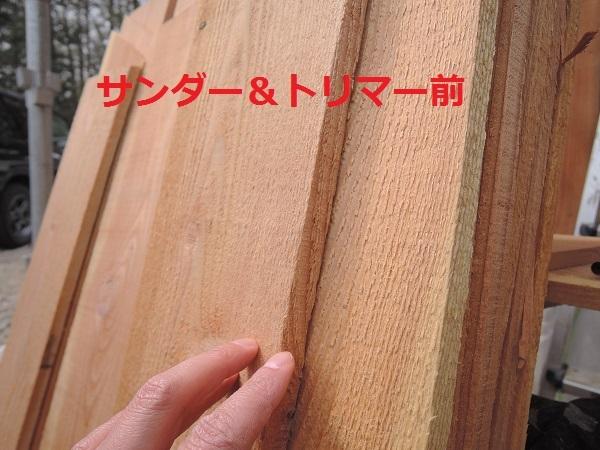 大泉町M﨑さん邸の現場より 11_a0211886_21544259.jpg