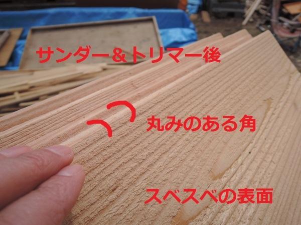 大泉町M﨑さん邸の現場より 11_a0211886_21574535.jpg