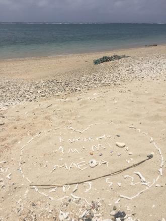 徳浜でMAEDAさんが楽しまれたもよう♪_e0028387_19204264.jpg