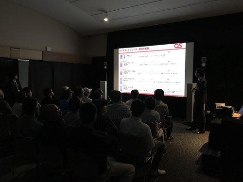 7月9日(日)☆JVC DLA-Z1上映会開催決定☆_c0113001_1741153.jpg