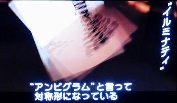 b0044404_1955154.jpg