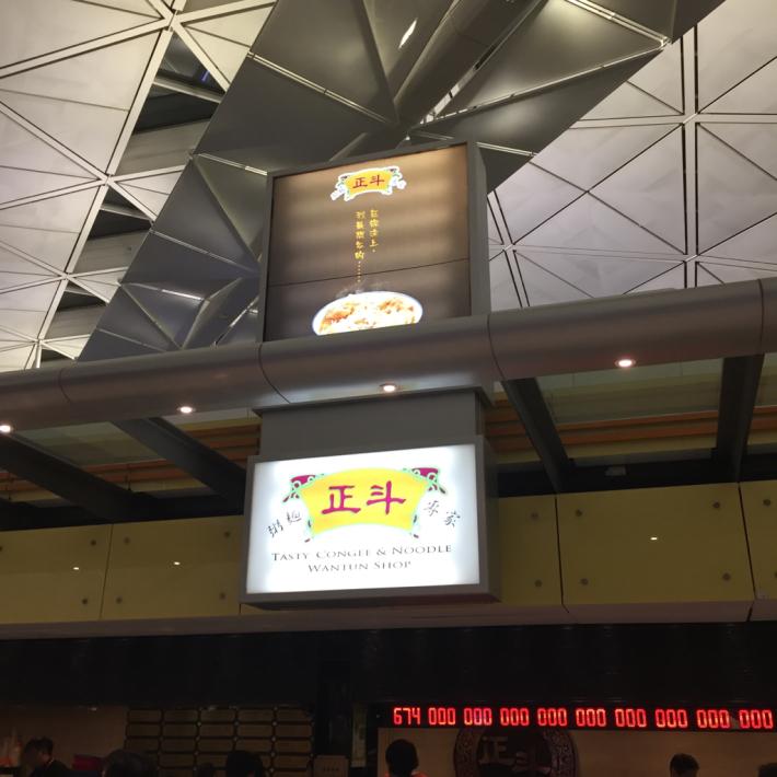 17年GW香港 14☆夢の国経由で帰国_d0285416_09122870.jpg