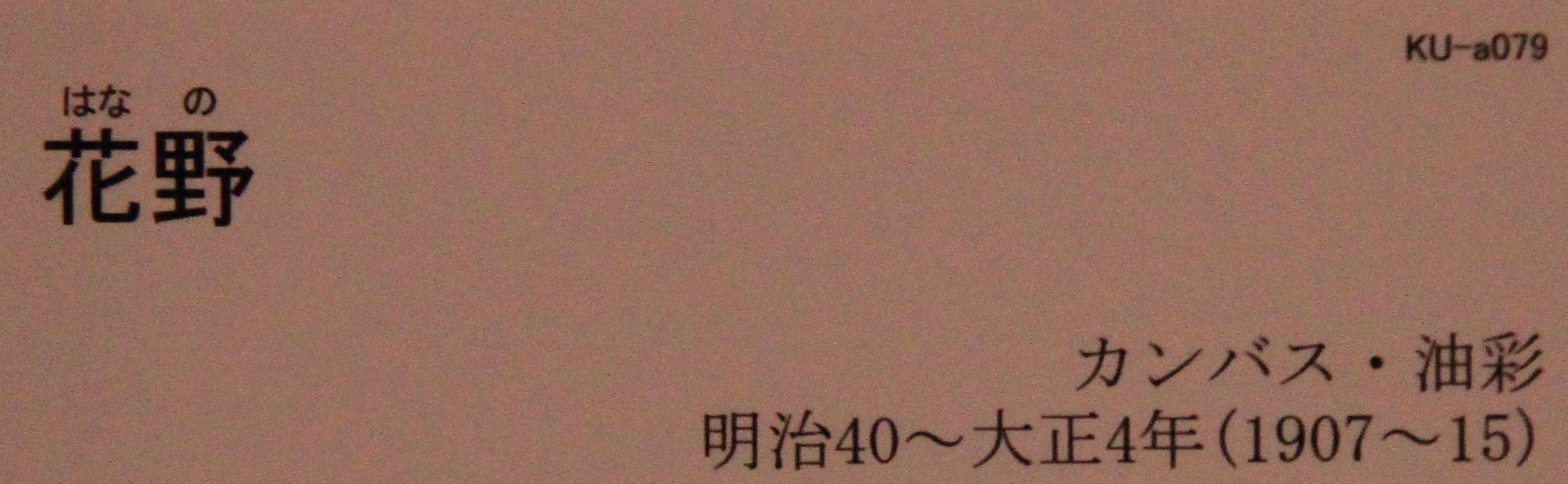 b0325217_14524163.jpg