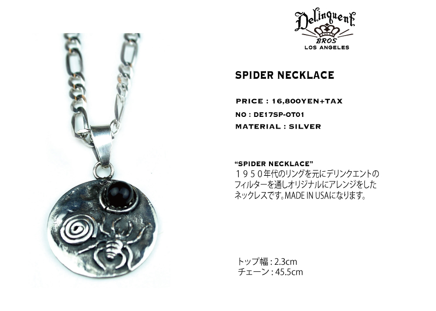 SPIDER NECKLACE_c0289919_18234220.jpg