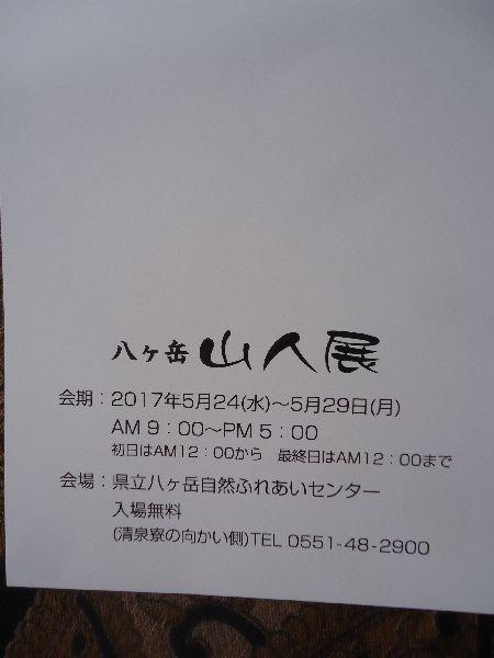 b0248920_05025079.jpg