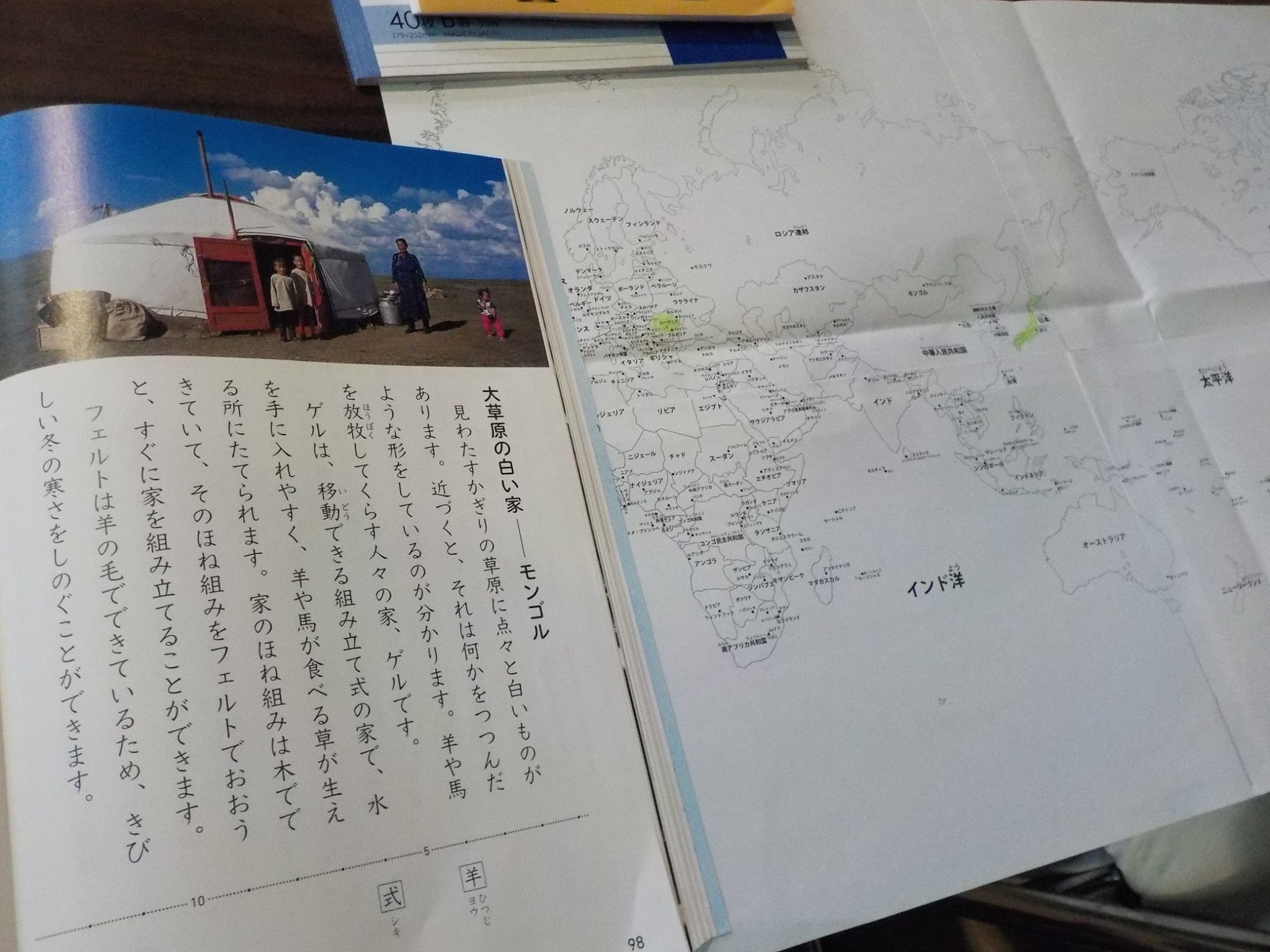 2017年5月23日(火) 学習会_f0202120_22304409.jpg