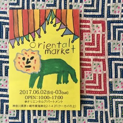 オリエンタルマーケット@茅ヶ崎_a0261026_16392136.jpg