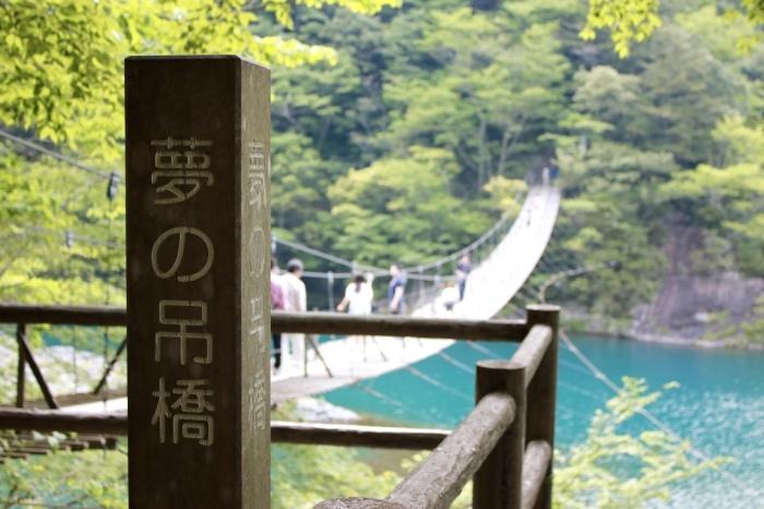 【寸又峡/夢の吊り橋】- 2 -_f0348831_20485681.jpg