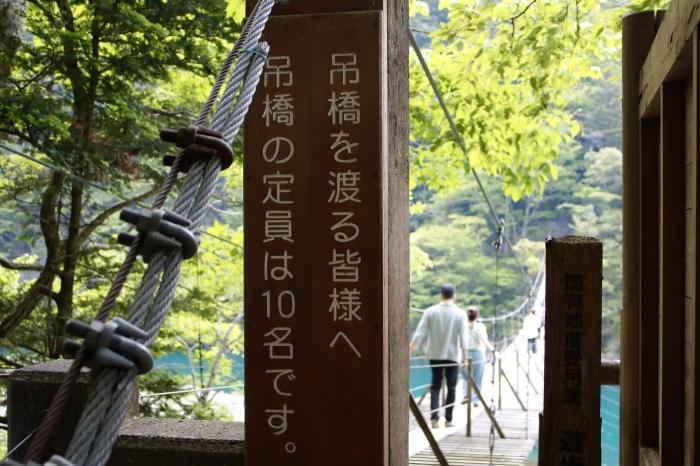 【寸又峡/夢の吊り橋】- 2 -_f0348831_20490788.jpg
