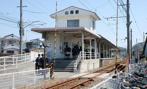 伊予鉄道高浜線 山西駅_e0030537_02393518.jpg
