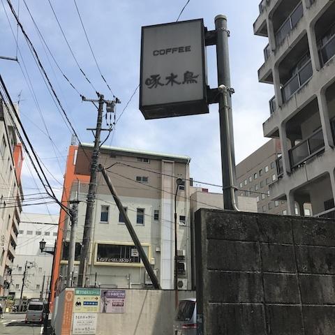 Debby まで の 道順_d0364239_13582403.jpg