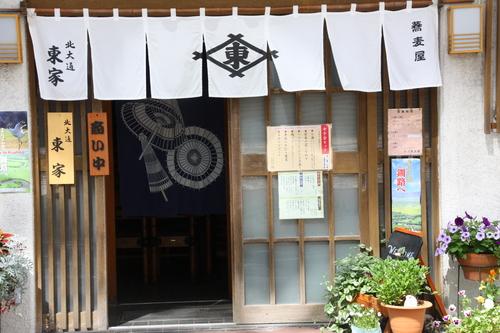 ミシュランガイド北海道2017 5月23日_f0113639_1734446.jpg