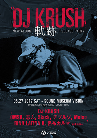 5/27 (sat)DJ KRUSH - NEW ALBUM 「軌跡」 RELEASE PARTY   @SOUND MUSEUM VISION  志人出演致します。_d0158942_10151806.jpg