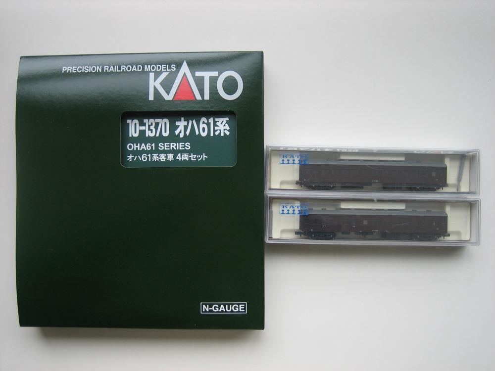 KATO オハ61系客車(特別企画品)をイジろう その1_e0120143_2240097.jpg