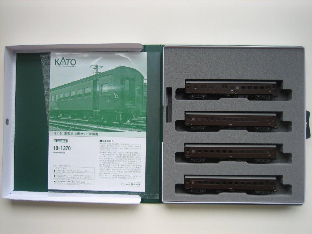 KATO オハ61系客車(特別企画品)をイジろう その1_e0120143_2240943.jpg