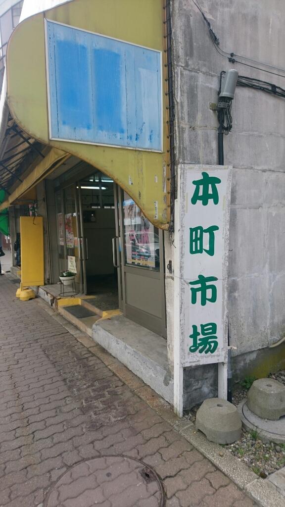 明日から本町市場バザー_b0106766_18204298.jpg