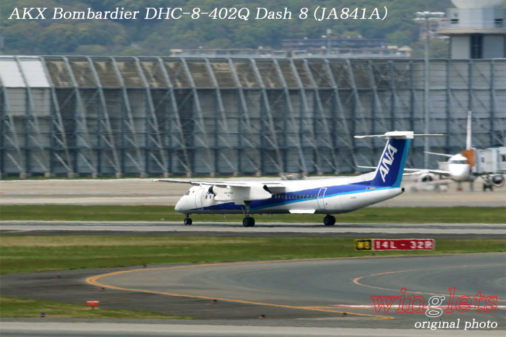 '17年 伊丹空港(RJOO)レポート ・・・ AKX/JA841A_f0352866_22231288.jpg