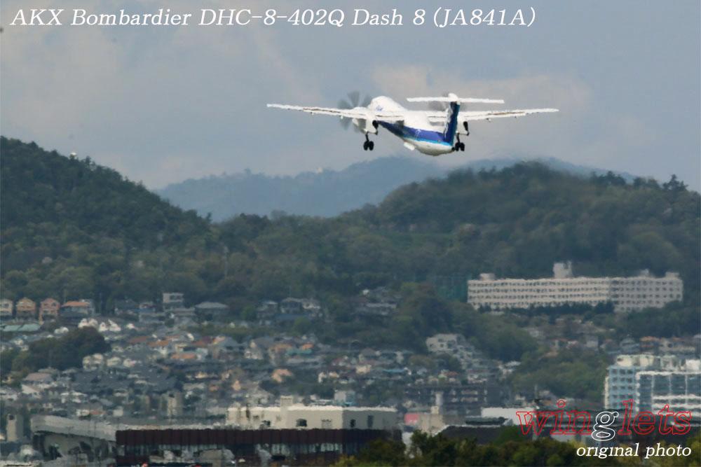 '17年 伊丹空港(RJOO)レポート ・・・ AKX/JA841A_f0352866_22232128.jpg