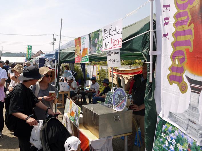 北鎌倉の恵み好調、カマクラキコリスに関心5・21鎌人いち場①_c0014967_624576.jpg