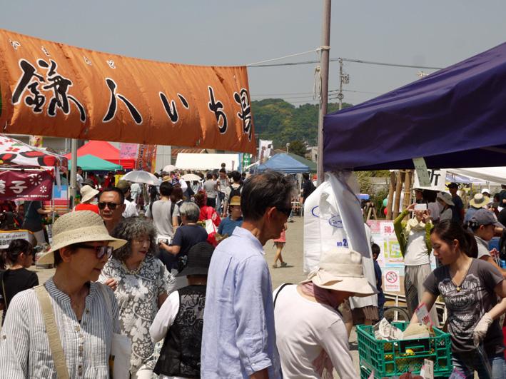 北鎌倉の恵み好調、カマクラキコリスに関心5・21鎌人いち場①_c0014967_625634.jpg
