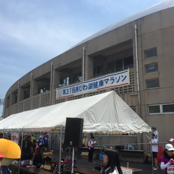 奥びわ湖健康マラソン_a0257968_17240184.jpg