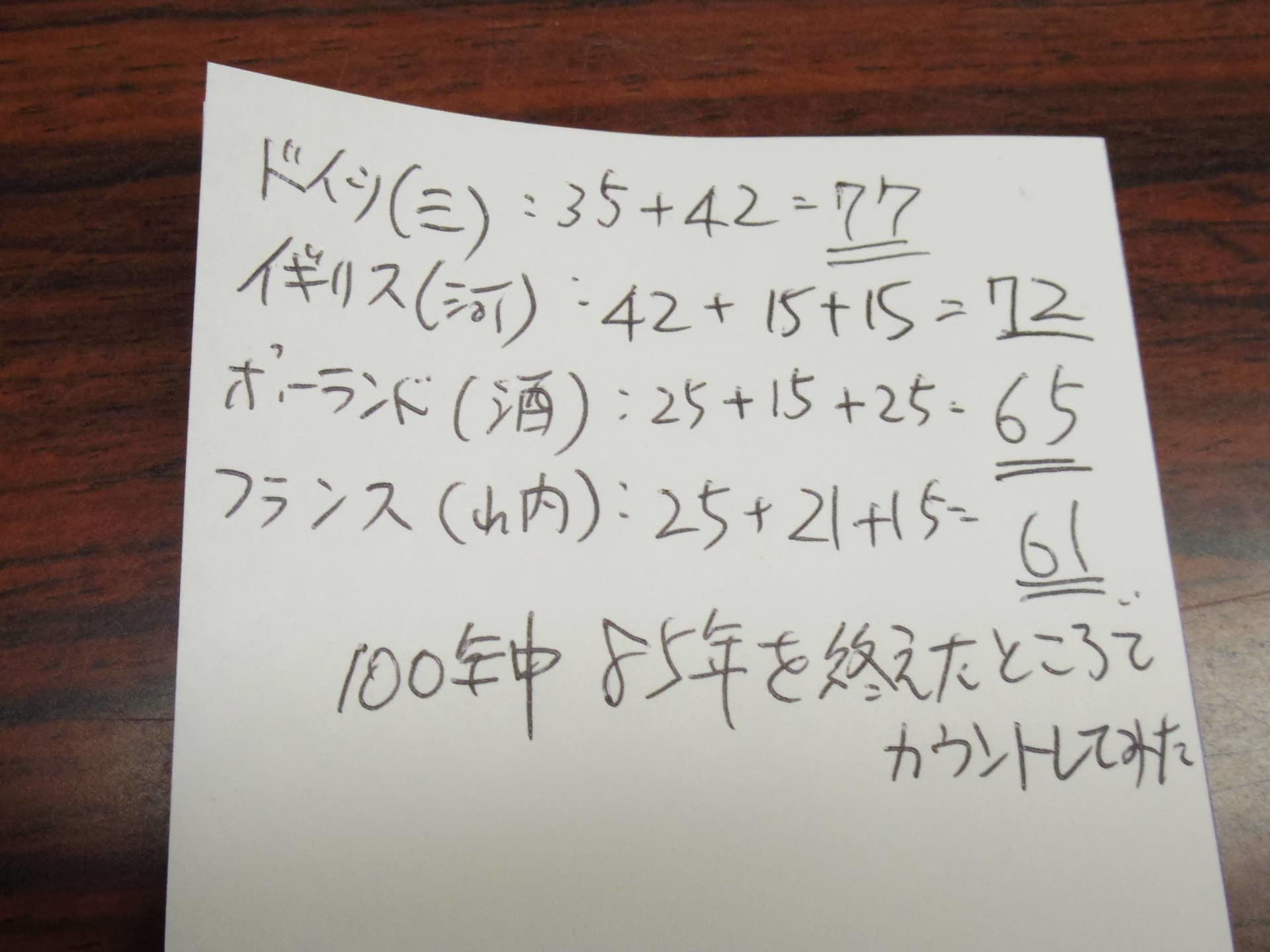 b0173672_20204350.jpg