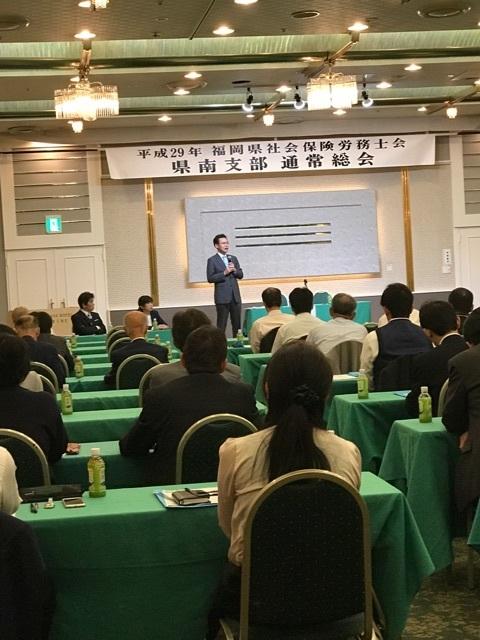 ☆ 平成29年度 県南支部総会が開催されました☆_f0120774_12442508.jpg