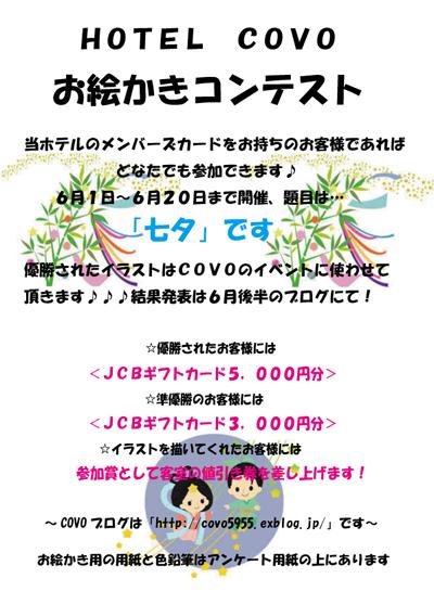 昨日の続き☆_e0364685_10271894.jpg