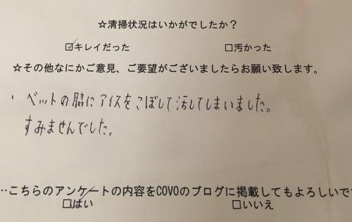 大丈夫ですよ☆_e0364685_16305519.jpg