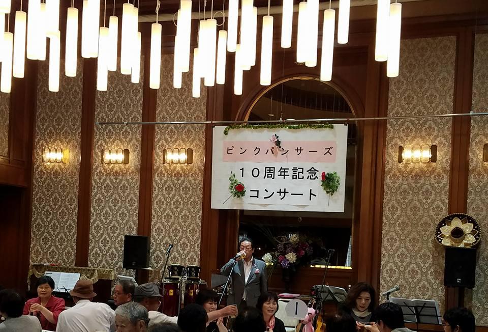 伊勢神宮と阪本大阪東部支部長から届いてて驚きました!_c0186691_103556.jpg
