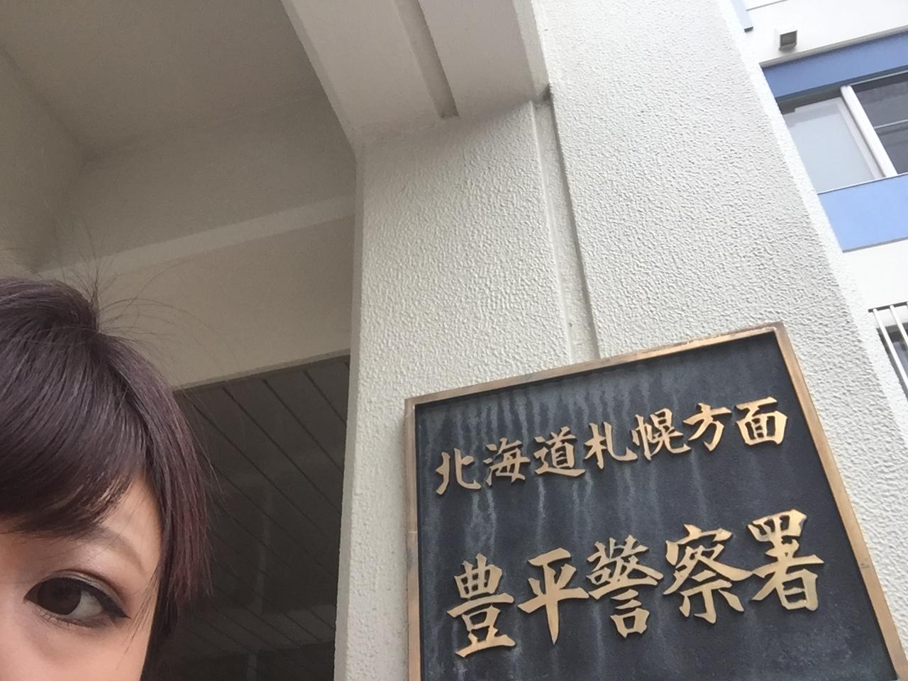 5月24日 水曜日にひとログヽ( 'ω' )ノ ランクル・アルファード・ハイエース多数取り揃え☆_b0127002_1734916.jpg