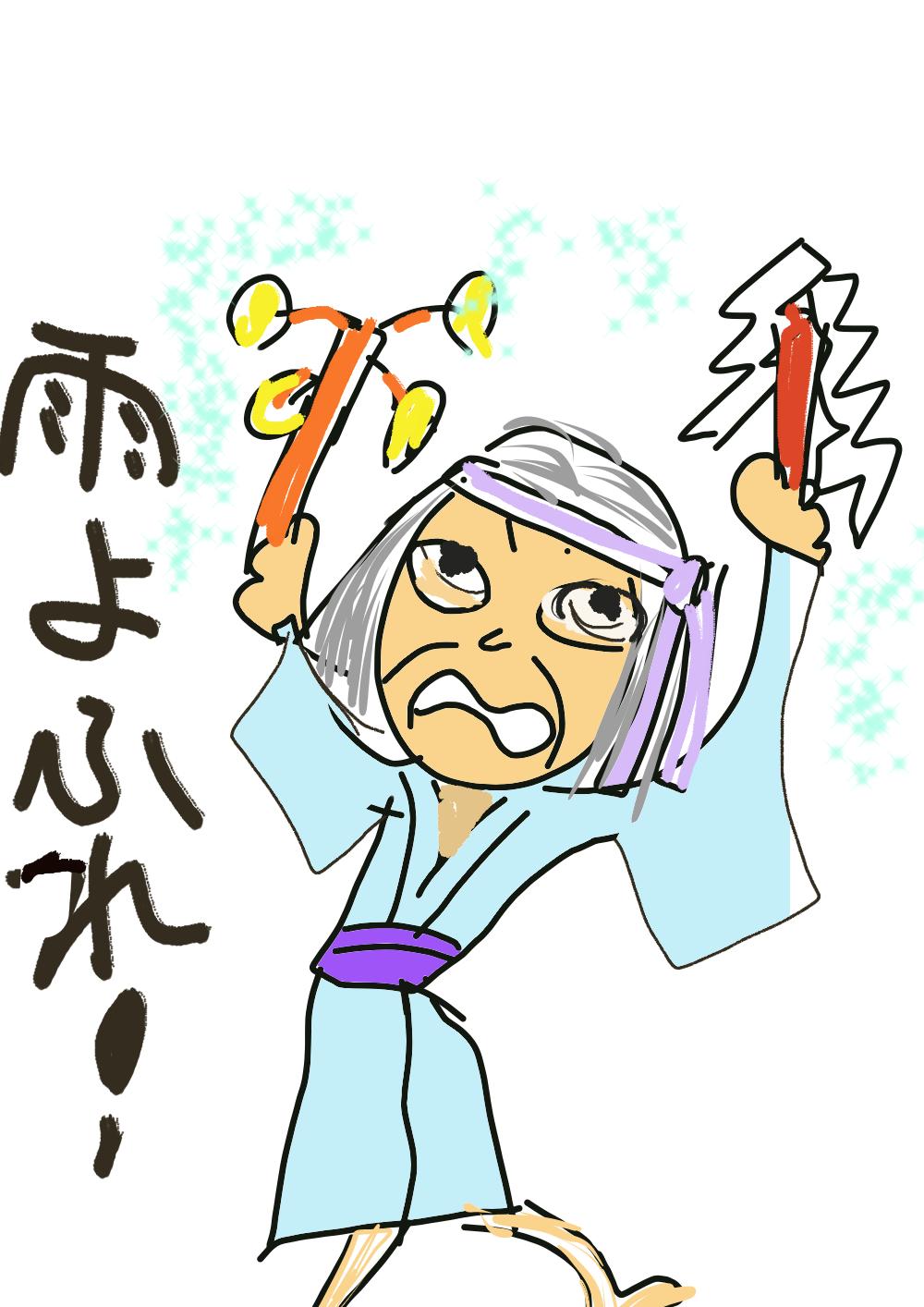 雨乞い〜 : うばゆり日記(new)