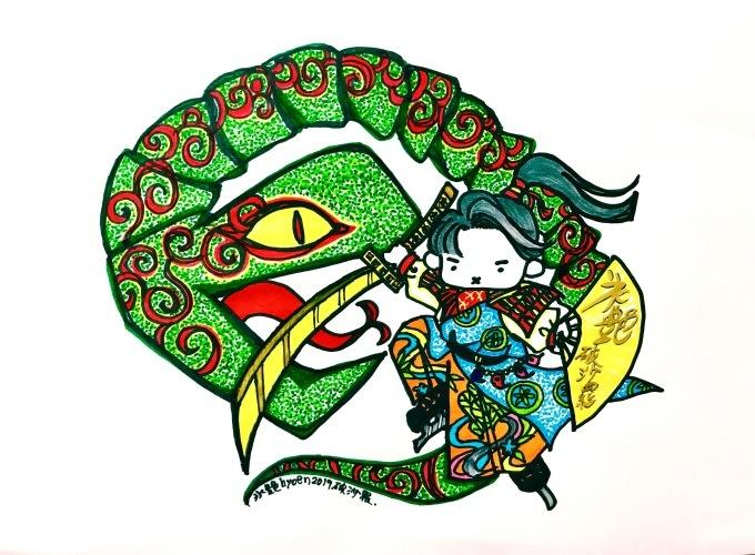 【邦楽キナコ録 番外編】   氷艶  破沙羅_f0115311_08405533.jpg