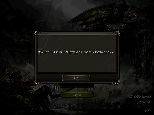 b0056117_16042050.jpg