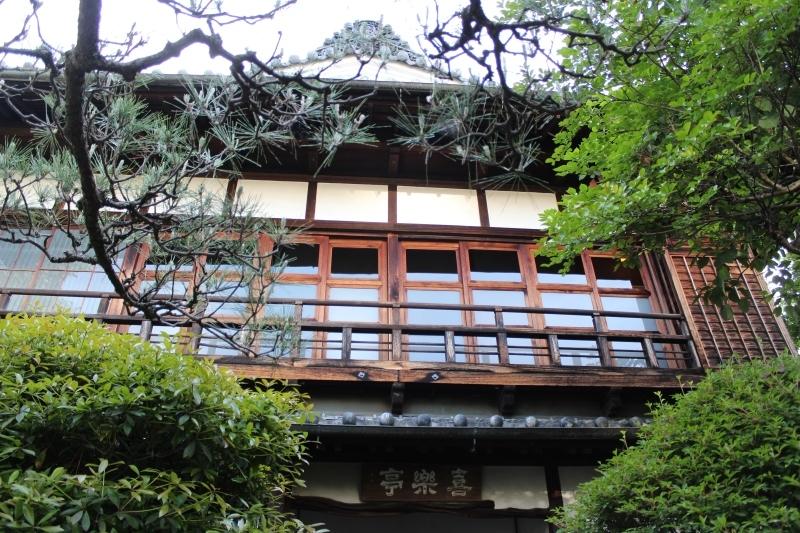 喜楽亭で楽しむ おいしい日本茶 5月_b0220318_08154559.jpg