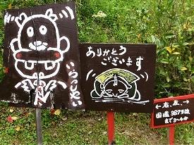 食べ処わさび 福岡の観光&グルメ_d0086228_10351270.jpg